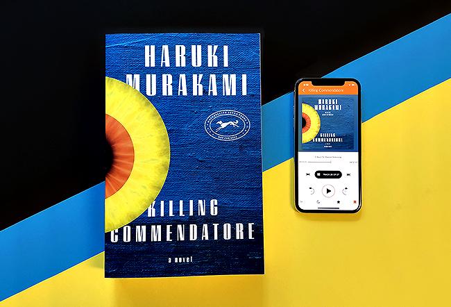 STAFF PICK: Killing Commendatore by Haruki Murakami